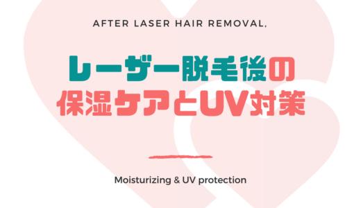 医療レーザー脱毛後の乾燥肌を防ぐ保湿クリーム&オイル4つ