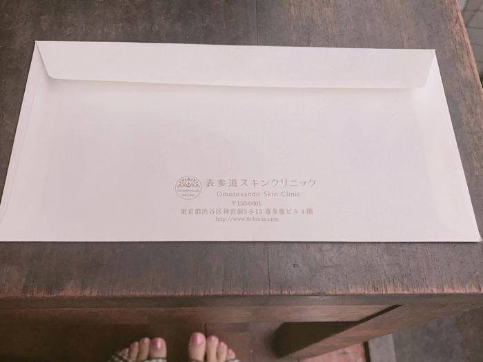 表参道スキンクリニックカウンセリング