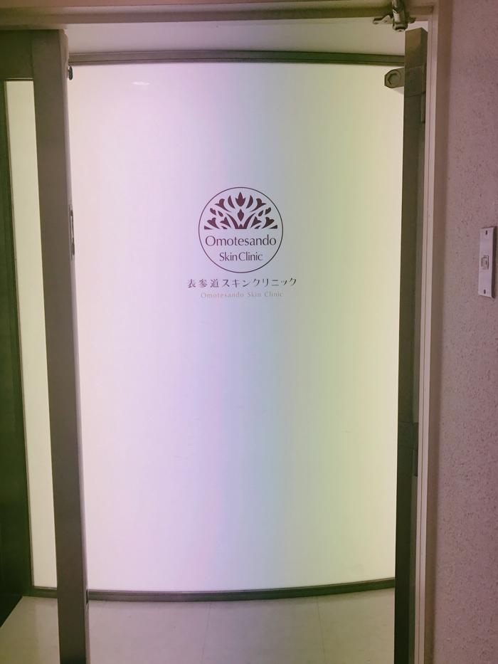 表参道スキンクリニック入口