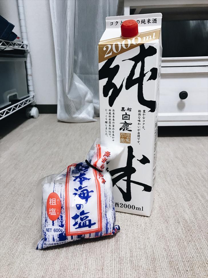 純米酒と粗塩